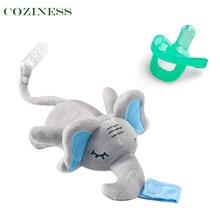 COZINESS Newborn Pacifier Bites Children Pacifiers Cartoon Shape Silicone Duckbill Nipper Detachable Doll Babies Outing Sleeping