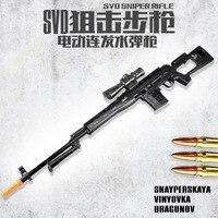 Jungle SVD Sniper Rifle Bursts of Electric Water Gun Emission Crystal Elastic Model Outdoor CS Battle Gun