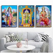 Shiva Parvati Ganesha Indian Art Hindu God Figure Canvas Painting Religious Poster and Print Wall Picture for Modern Home Decor(China)