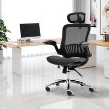 Game Chair Office Chair Modern Design Reclining Chair Mesh Adjustable Home Desk Metting Chair Black