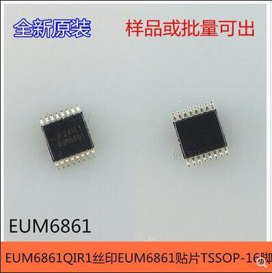 شحن مجاني 10 قطعة EUM6861 EUM6861QIR1 TSSOP 16
