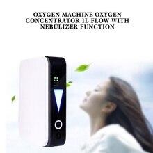 נייד חמצן מכונת חמצן רכז 1L זרימת עם Nebulizer הנשמה פונקצית שינה חמצן גנרטור יצרנית