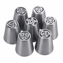 7PCS/Set Stainless Steel Russian Tulip Icing Piping Cake Nozzles Pastry Decoration Tips Cake Decorating Tools Rose Flower Mold sophronia 90pcs set pastry nozzles and korean style stainless steel pastry piping nozzles tips russian tulip set cs096