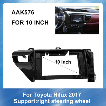 10 Inch 2 Din Car radio GPS Navigation Frame For-Toyota Hilux Propeptide 2017 DVD Dash Mount Installation Trim Kit Frame Panel image