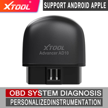 XTOOL Advancer AD10รถ OBD2 Enginee เครื่องสแกนเนอร์บลูทูธสแกนเนอร์เช่นรถ GPS สำหรับ Android/IOS