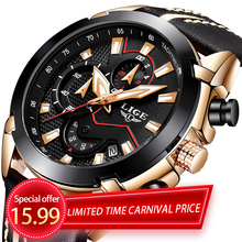 Clearance Sale LIGE Fashion Watch For Man Top Brand Quartz Mens Watches Militray Waterproof Date Clo