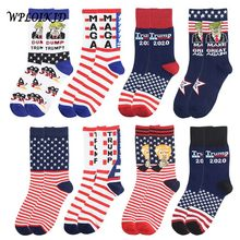 [WPLOIKJD]President Donald Trump Socks Funny Socks Quality Casual Colorful Novelty Hip Hop Skateboard Sokken Chaussette Homme(China)