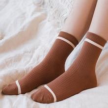 Women Socks Autumn New Fashion Striped Cotton Solid Color Cute Midi Breathable Lady Long Winter Woman