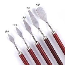 Ensemble de spatules en acier inoxydable pour peinture à l'huile, outils pour gouache, palette, fourniture beaux Arts, couteaux, lames flexibles, 5 pièces