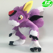 30cm Height Limited Edition Eevee Luma Anime New Plush Doll for Fans Collection Toy Dorumon 30cm height limited edition eevee luma anime new plush doll for fans collection toy celebi