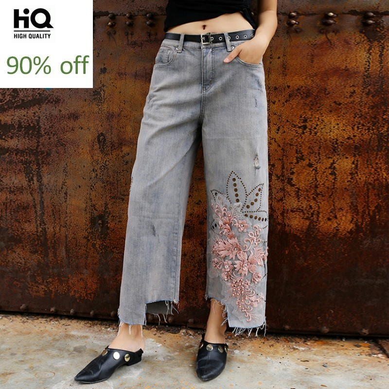 2020 Wide Leg High Waist Ankle Length Jeans Women Flower Sequins Loose Fit Beading Denim Pants Female Fashion Summer Streetwear