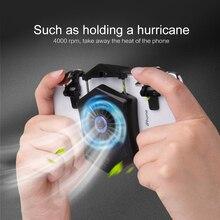 Мобильный телефон кулер вентилятор держатель охлаждающая подставка геймпад игровой шутер Mute контроллер радиатора теплоотвод универсальный порт