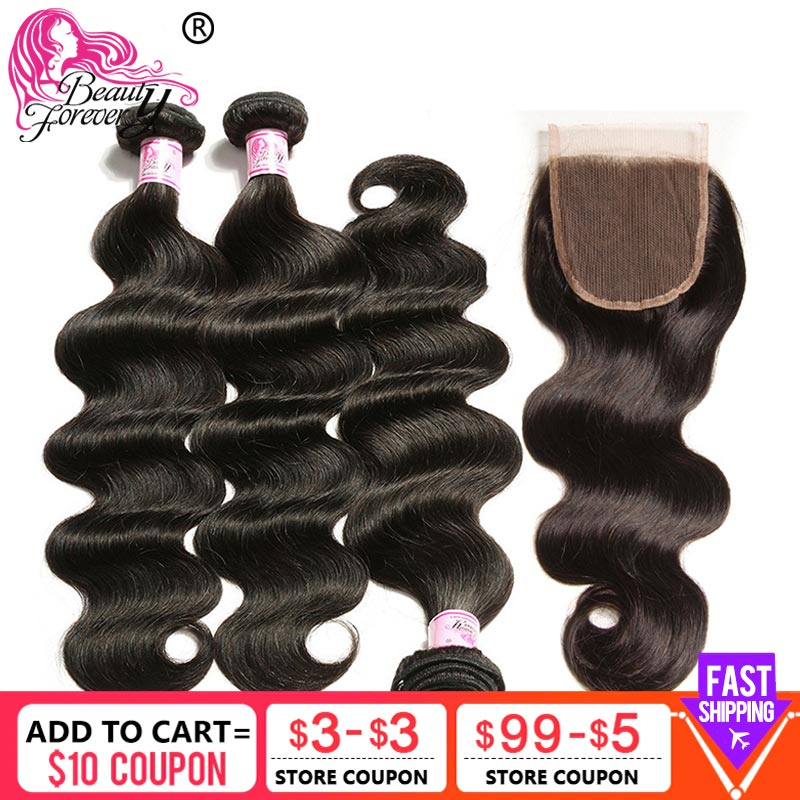Weave Closure Human-Hair Free-Part Body-Wave 3-Bundles Beauty Forever with 100%Remy title=