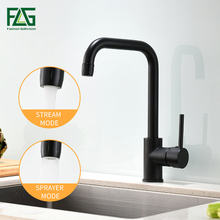 цена на FLG Kitchen Faucet Black 360 Swivel 2 Function Water Outlet Black Brass Sinks Faucet Mixer Cold Hot Mixer Water Tap 1097-33B