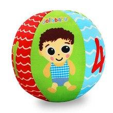 Formation visuelle main attraper balle jouets pour bébé développement de l'éducation précoce bébé main attraper jouet balles