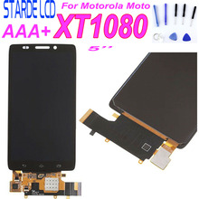 STARDE Replacement LCD For Motorola Moto XT1080 Display Touch Screen Digitizer Assembly 5