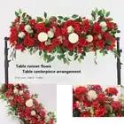 SPR DIY свадебные цветочные настенные композиции поставки шелковые пионы Искусственный цветок розы ряд Декор Свадебные железные арки фон