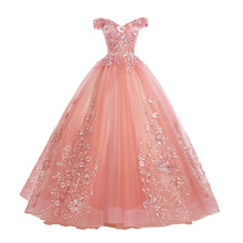 Ball-Gown Quinceanera-Dresses Embroidery Prom-Lace Party Off-The-Shoulder Plus-Size 5-Colors