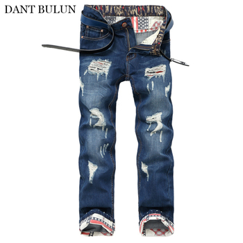 High Quality Men Jeans Slim Straight Trouser Distressed Ripped Jeans Homme  Pants Male Denim Casual Pants Summer Autumn Pants envmenst brand high quality men s jeans hole casual ripped jeans men hiphop pants straight jeans for men denim trousers