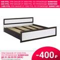 Кровать Классика (Дуб венге/Дуб белфорд, ЛДСП, Дуб венге, 1200х2000 мм) Зарон