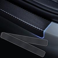 SKODA için KAMIQ Araba kapı eşiği tıkama plakası Çıkartmaları Kapı Eşik Plakası Giriş Bekçi 4D Karbon Fiber vinil yapışkan Araba styling|Araba Çıkartmaları|   -