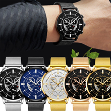 цена на Luxury Men Watch Quartz Trendy Business Design Male WristWatches Mesh Strap WristWatch Date Modern Gift Pasadores Para Reloj