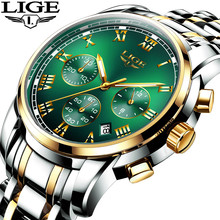 New Green Dial LIGE Mens Watches Top Bra