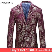 Men One Button Gold Foil Stamping Golden Floral Printed  DJ Club Stage Wedding Suit Slim Formal Fit Casual Blazer Leisure