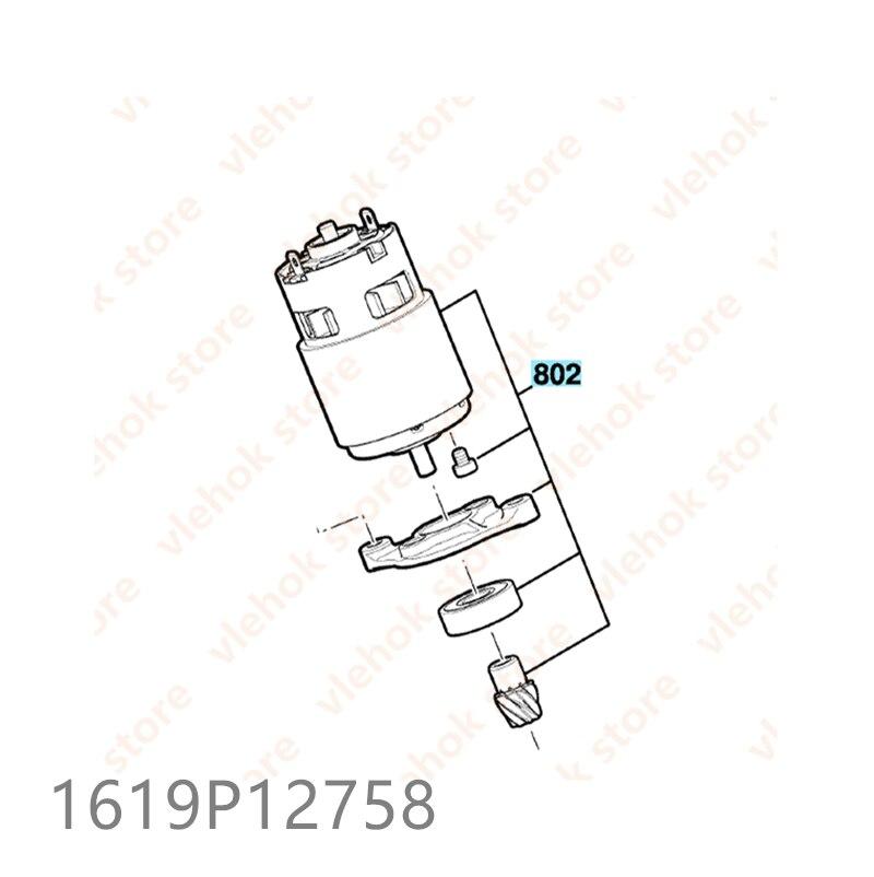 Двигатель в сборе для BOSCH GSA18V LIC GSA18V 083 1619P12758 Cordl сабельная пила аксессуары для электроинструмента