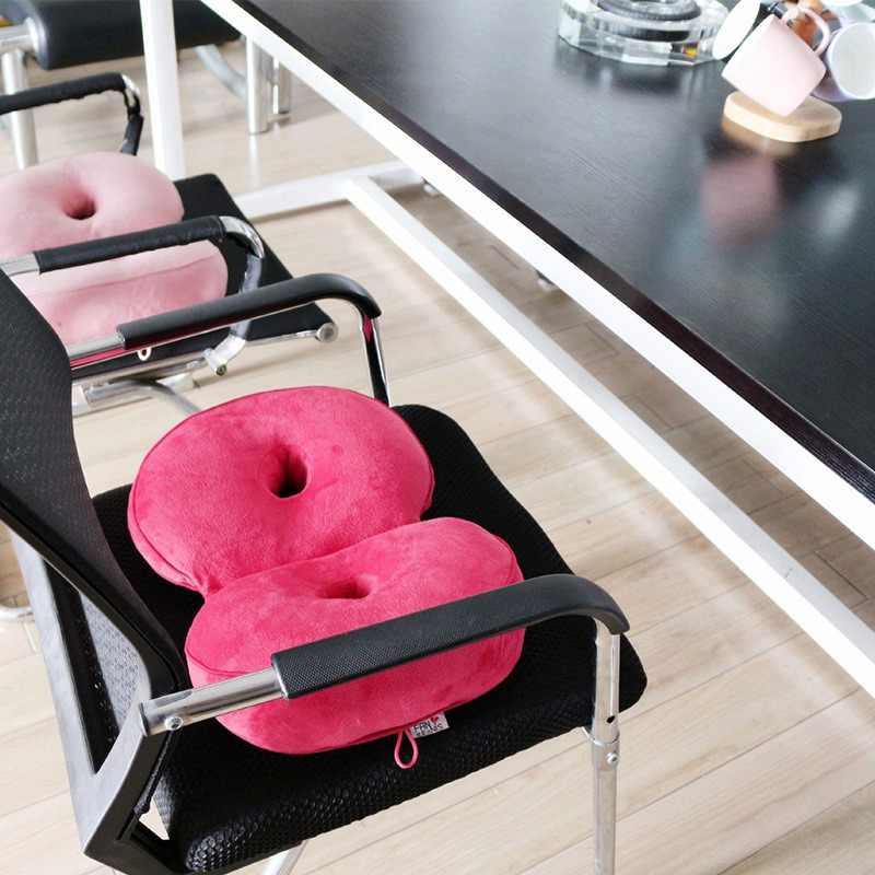 Cojín de asiento de confort doble, cojín de silla transpirable, hermosa almohadilla de látex para trasero, Cojines multifuncionales, cómodos para el hogar y la Oficina