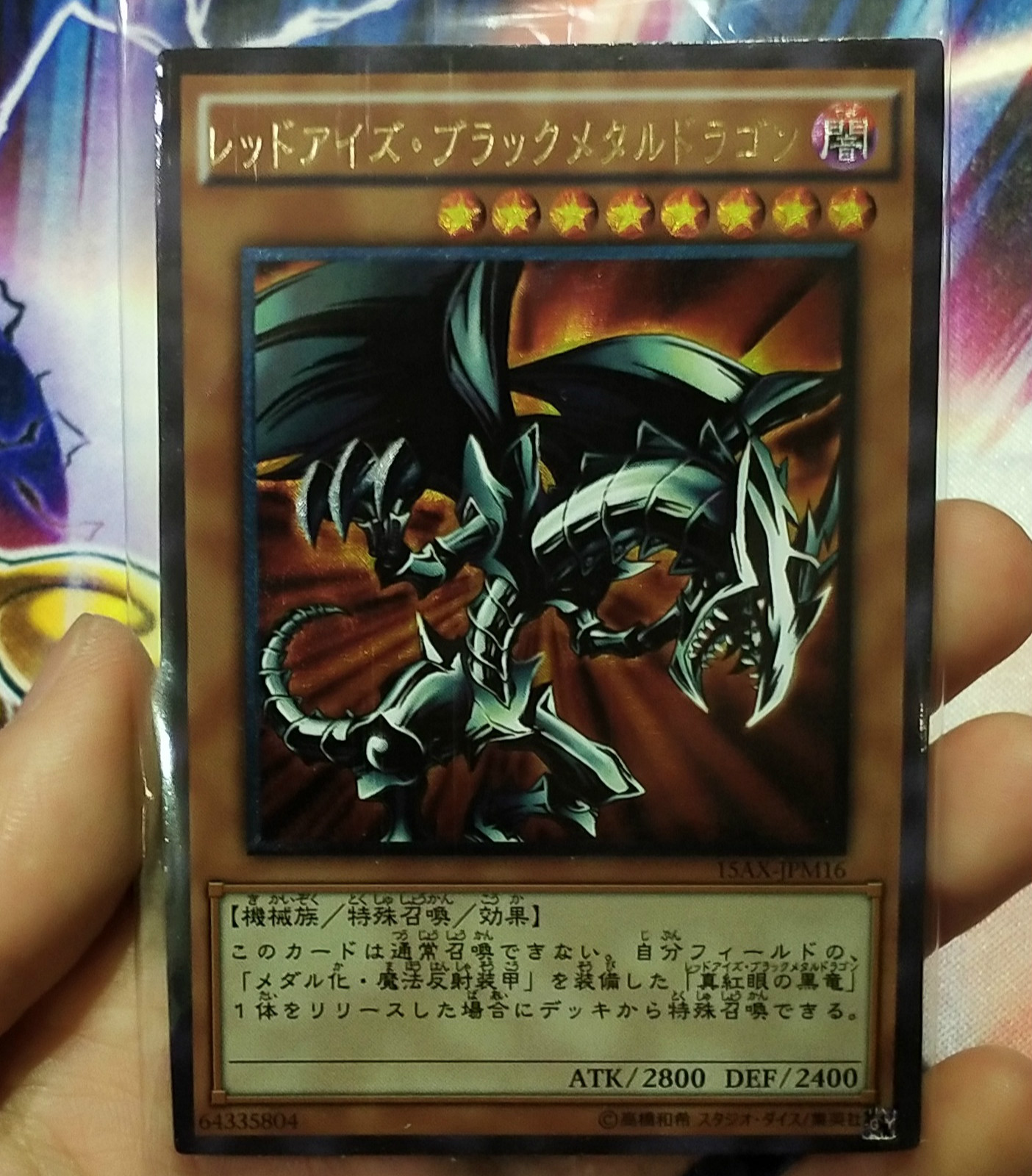 Yu Gi Oh DIY Red-Eyes Black Metal Dragon Colorful Toys Hobbies Hobby Collectibles Game Collection Anime Cards