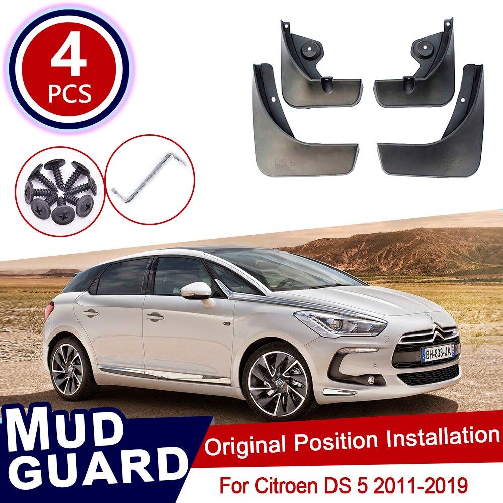 For Citroen DS 5 DS5 2011-2019 Car Mud Flaps Front Rear Mudguard Splash Guards Fender Mudflaps 2013 2014 2015 2016 2017 2018