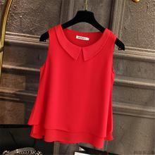 Women Blouses Chiffon Blouse Women Summer Woman Sleeveless Top Plus Size Korean Office Lady Shirt Halter Top Ruffle Blouse Shirt