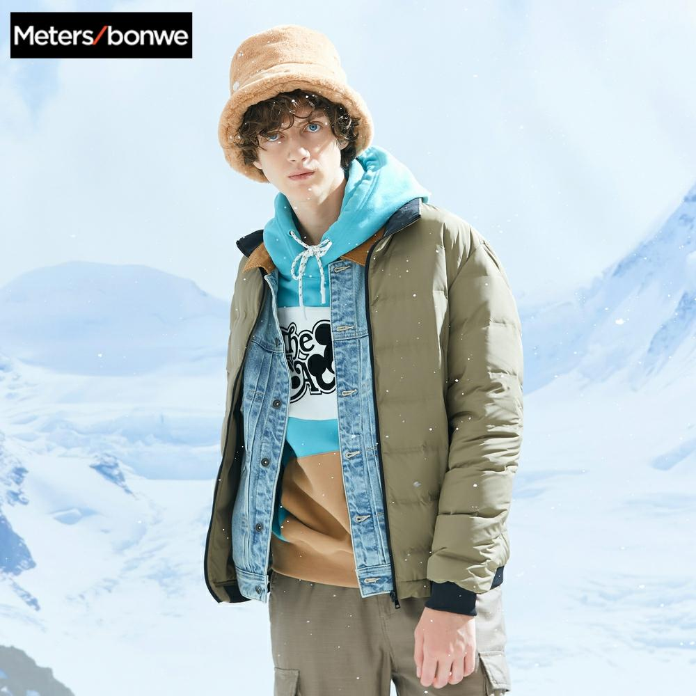 Metersbonwe 2019 Down Jacket Men Light Winter Warm 80% White Duck Down Coat Camouflage Color Lining Man Coat Outwear