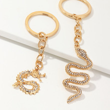 2Pcs/Set Popular Animal Keychain Fashion Dragon Snake Rhinestone Hip Hop Gold Lovers Accessories