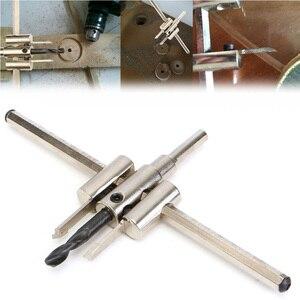 Набор регулируемых металлических резцов для резьбы по дереву 30 мм-120 мм 30 мм-200 мм 30 мм-300 мм
