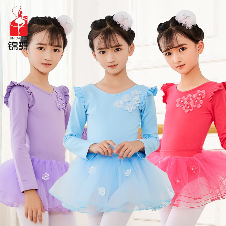 CHILDREN'S Dancing Clothes Autumn Long Sleeve One-piece New Style Exercise Clothing Child Dancing Dress Autumn And Winter Long S