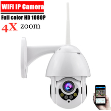 все цены на HD 1080P Wifi PTZ IP Camera Outdoor 2MP Wireless Security Speed Dome Camera IR 30M CCTV Surveillance Cameras P2P 4X Digital Zoom онлайн