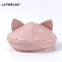 2020 New Fashion Ear Beret PU Leather Women Berets Solid Pink Cute French Hat Kawaii Cat Hats Streetwear Cap 5 Colors Wholesale