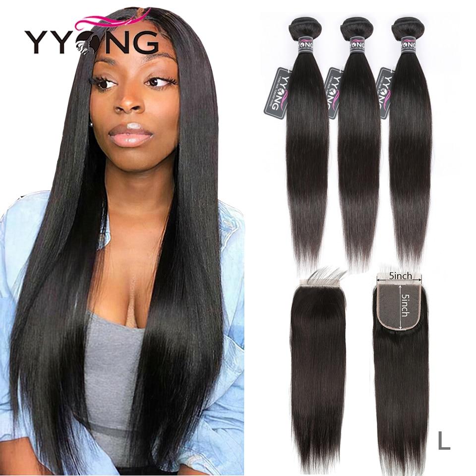 Yyong Hair 5x5 Closure With Bundles Brazilian Straight Bundles With Closure Remy 8-30inch Human Hair Lace Closure With Bundles