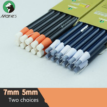 Marie's Sketch Pencil Highlight Pencil Pull Line Paper Highlight Soft Eraser Sketch Dedicated Free Cutting Stationery Supplies
