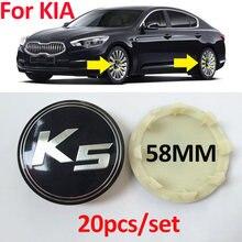 20 шт/компл 58 мм см для k2 k3 k5 автостайлинг колпачки на ступицы