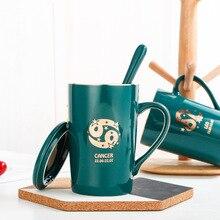 Twelve constellation ceramic mug European couple cup dark green coffee with lid