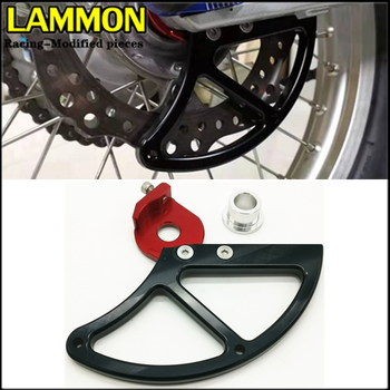 For KAWASAKI KLX250S KLX250M D-TRACKER 2008-2019 Motorcycle Accessories Rear Brake Disc Guard Protection