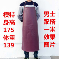 Waterproof Oil Resistant Leather PU Apron Hotel Kitchen Wash Dishes Work White And Black Not Afford Thick Leather Large Apron w Zarękawki od Dom i ogród na