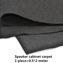 Finlemho głośnik dla dj-a szafka dywan czarna okładka T250 Subwoofer części basowe do samochodowy sprzęt audio kino domowe profesjonalny sprzęt audio tanie tanio Shell Polyester