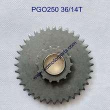 Pgo 250cc Багги переднее колесо с 14 маленькими зубьями 36 большими зубьями