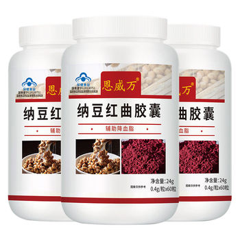 Lower blood pressure blood lipids blood sugar high cholesterol clean blood vessel hypertension capsules wolf by wolf blood for blood