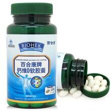 Кальций+ витамин D3 софтгелевые капсулы 1100 мг поддержка здоровых костей
