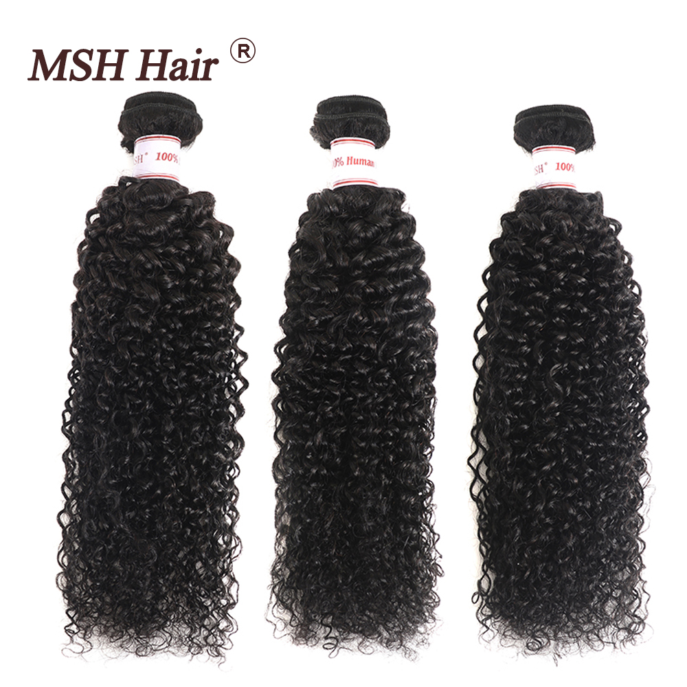 MSH Hair Brazilian Kinky Curly Hair 3 Bundle Natural Color Human Hair Bundles 12-24 Inch Non Remy Hair Weave Extensions